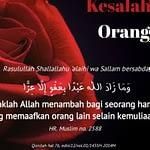 """Motivasi Spiritual Bisnis HNI HPAI – Amalan """"Sepele"""" Ahli Surga"""